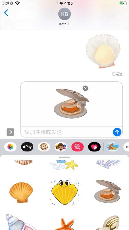 Cute Seashell Sticker screenshot-3
