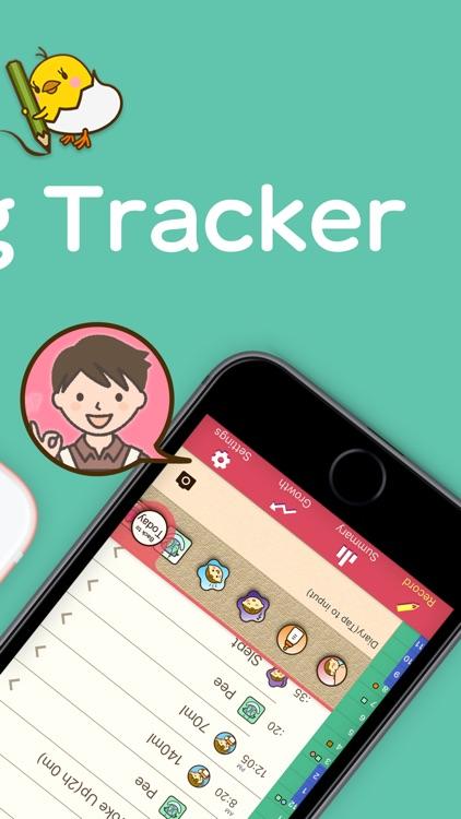 PiyoLog - Baby Feed Tracker