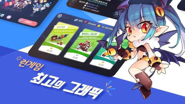 윈드러너Z screenshot-4