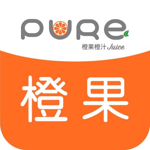 橙果-好橙汁,喝橙果