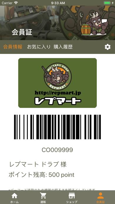 https://is4-ssl.mzstatic.com/image/thumb/Purple123/v4/b1/43/26/b1432679-bbae-d9d2-06dc-eb48cc001c3d/pr_source.png/392x696bb.png