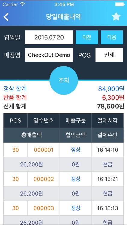 EasyPOS Mobile Pro screenshot-4