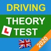 2020 Driving Theory Test UK