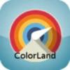 点击获取ColorLand