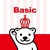 チャンクで英単語 Basic - iPhoneアプリ