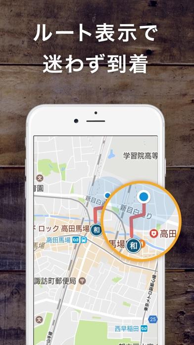 【東京版】EPARKランチパス ランチをお得に!のおすすめ画像4