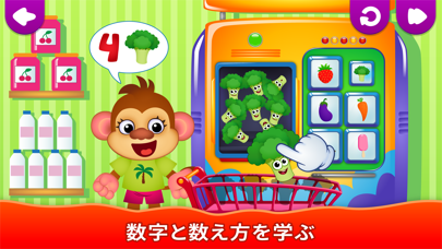 子供 ゲーム: 幼児向け知育 形色のおすすめ画像4