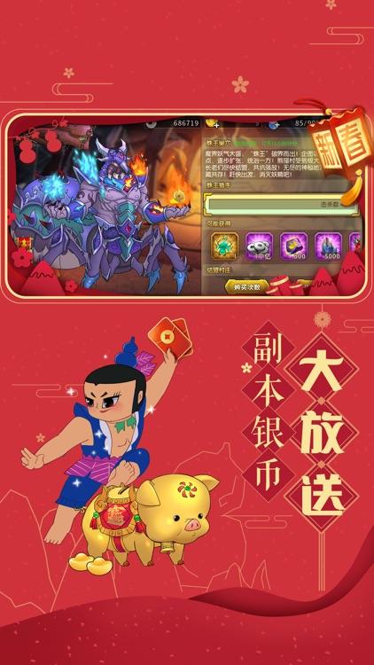葫芦娃 -王祖蓝代言