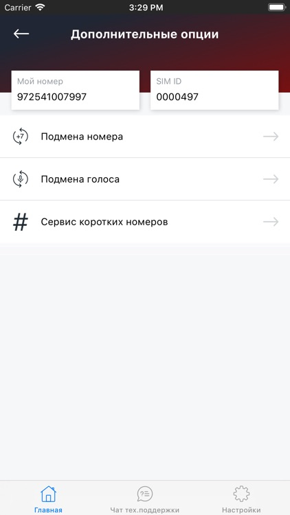FreeCell Личный кабинет screenshot-4