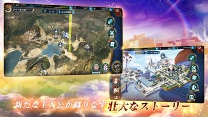 英雄伝説 暁の軌跡モバイルのおすすめ画像3