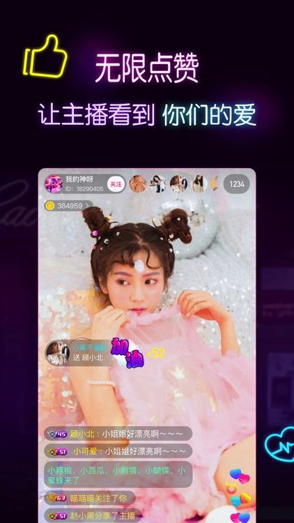 啵比直播-高颜值美女帅哥视频直播平台 screenshot-3