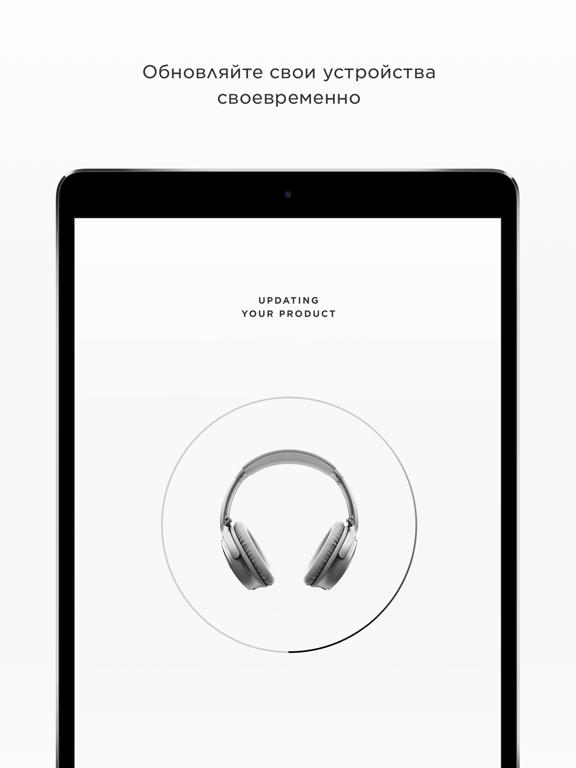 iPad Снимок экрана 1