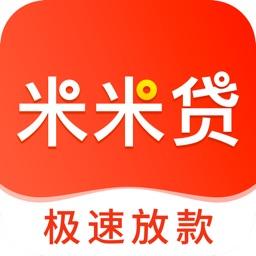 米米贷-极速贷款之马上贷上钱App