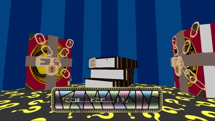 VR漫画 まじかる タルるートくん screenshot-4