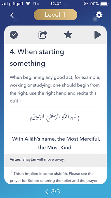 Essential Duas & Surahs screenshot four