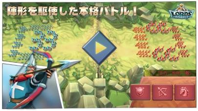 ロードモバイル:オンラインキングダム戦争&ヒーローRPGのおすすめ画像2