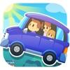 宝宝汽车游戏大全-巴士消防车火车游戏益智和拼图