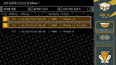 Dokk OSのおすすめ画像2