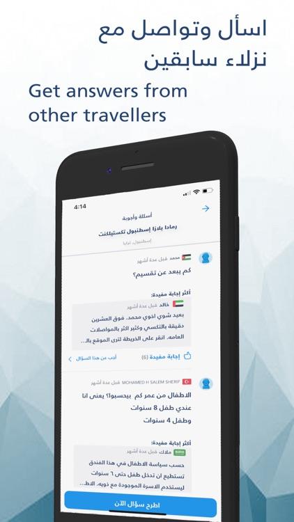 Yamsafer - يامسافر screenshot-4
