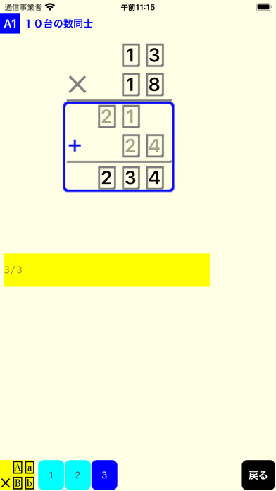 https://is4-ssl.mzstatic.com/image/thumb/Purple123/v4/b5/e5/0d/b5e50d1b-6b00-0426-0cc4-080f3e89f37f/pr_source.png/392x696bb.png