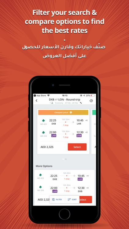 tajawal: Flights & Hotels