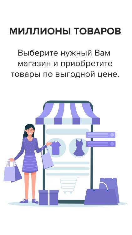 Я.Кошелёк screenshot-7
