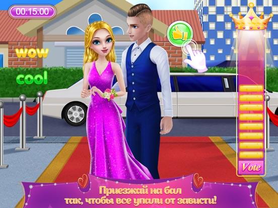 Игра Королева выпускного бала