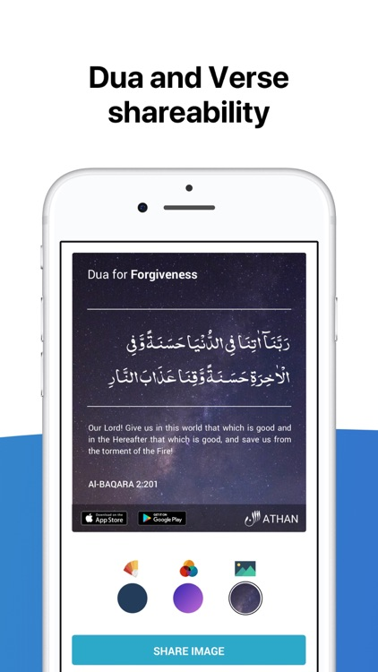 Athan: Ramadan 2019 & Al Quran screenshot-5