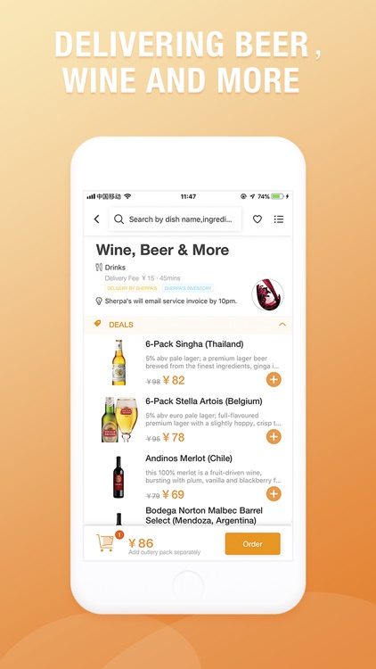 Sherpa's Food Delivery Service screenshot-3