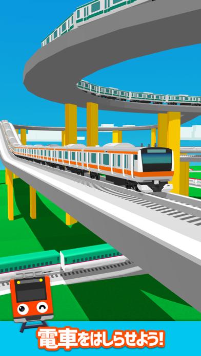 ツクレール - 電車シミュレータのおすすめ画像1