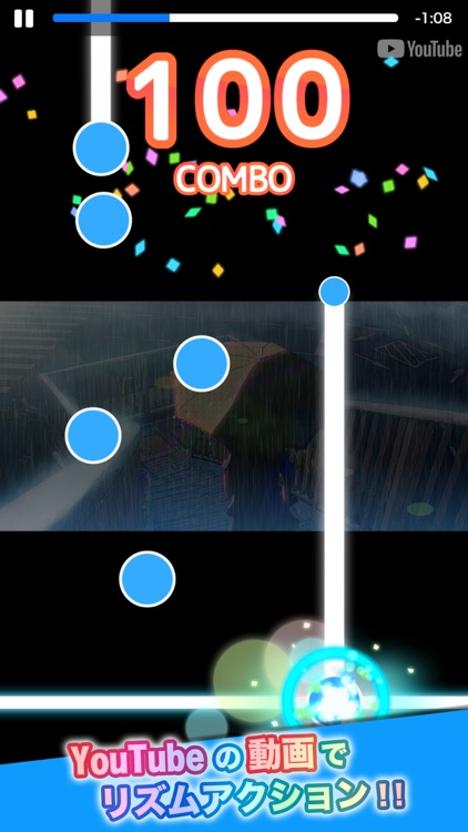 BeatTube - 音樂遊戲 screenshot-0