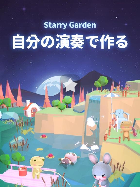 ほしいろの庭のおすすめ画像6