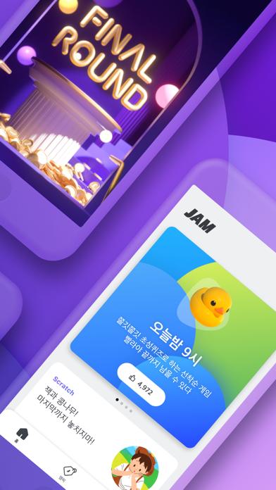 잼라이브(JAM LIVE) - 실시간 퀴즈쇼 for Windows