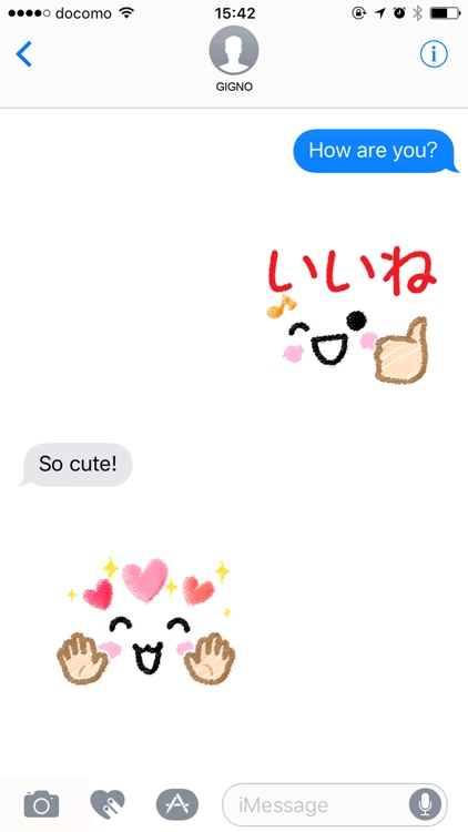 Cute face stickers