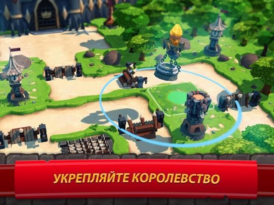 Скачать Royal Revolt 2: Tower Defense