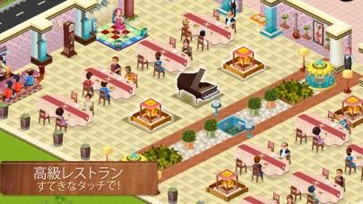 スターシェフ: クッキングとレストランゲーム screenshot1