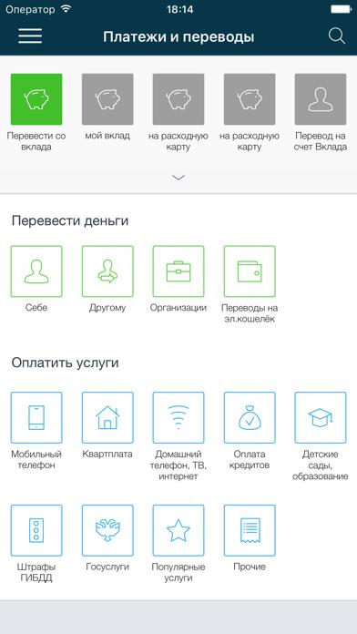 где оплатить кредит экспобанк 30000 рублей без справок и поручителей