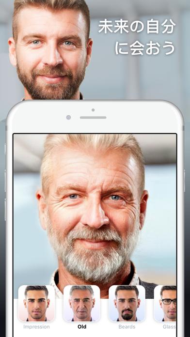 FaceApp - AI表情エディタのおすすめ画像4