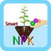 Smart NPK - iPhoneアプリ