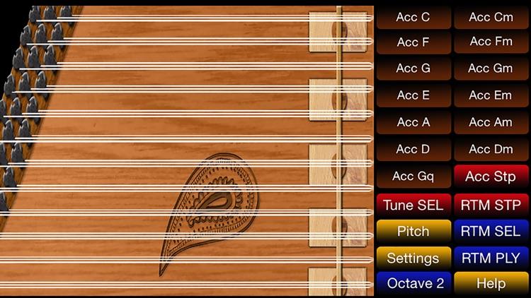 Arabic Qanun Simulator screenshot-0