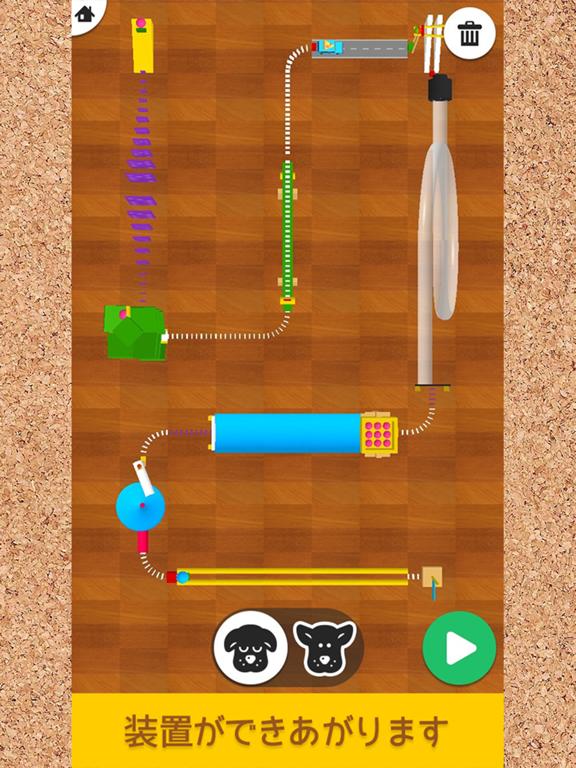 ピタゴラン 楽しい仕掛けが作れるアプリのおすすめ画像3