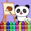 熊猫宝宝卡通涂色入门 - 给可爱的动物涂鸦和贴纸