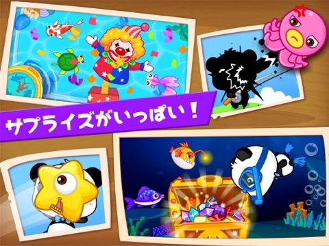 リトルパンダ:釣りのおすすめ画像3