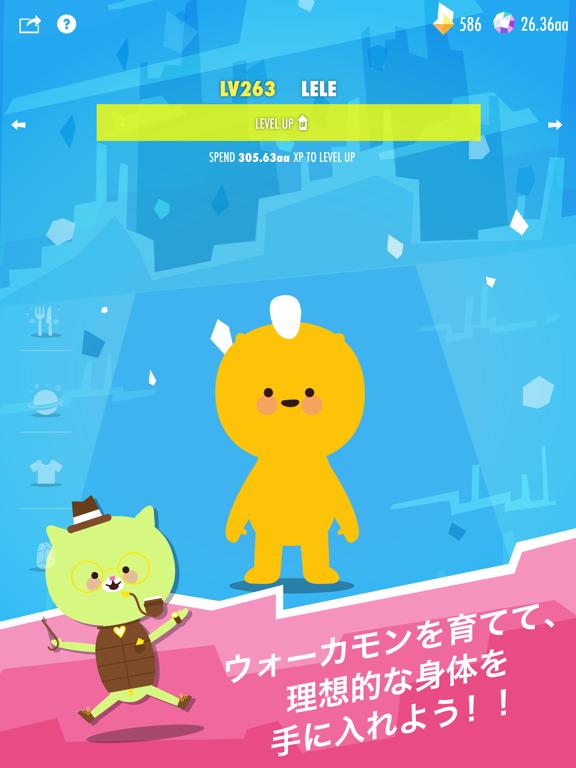 ウォーカモン − 歩く ゲーム + 万歩計 アプリのおすすめ画像1