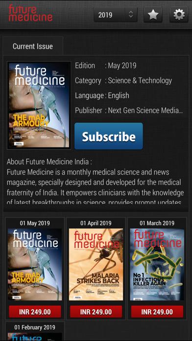 Future Medicine IndiaScreenshot of 2
