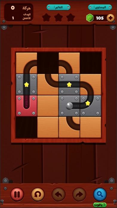 لعبة كرة و مخ  - العاب الذكاءلقطة شاشة3