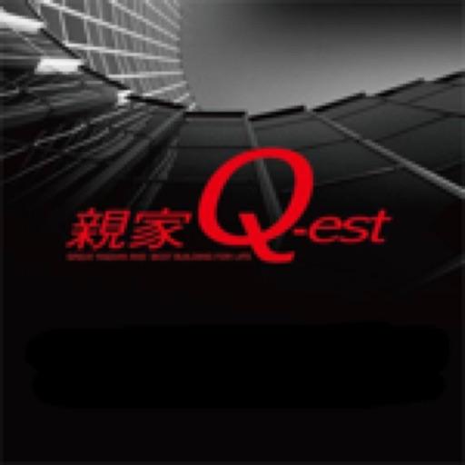 親家Q-est