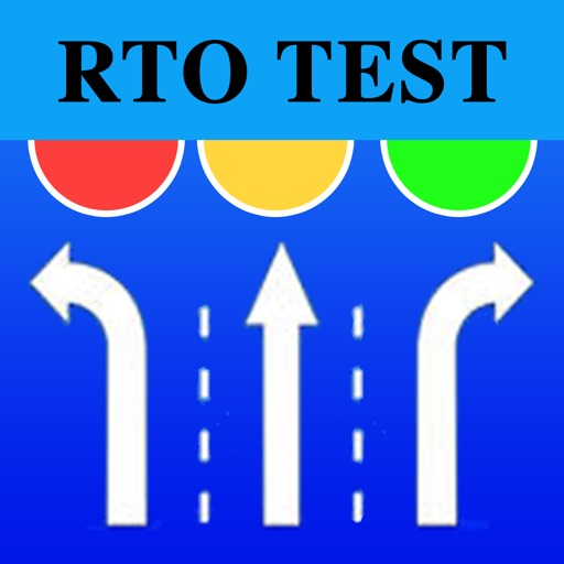 RTO Driving Licence Test-India by Cecile Shaw