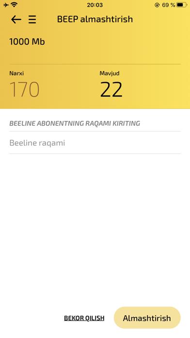 BeepulСкриншоты 6