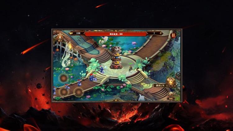 王者出击 - 复古游戏 screenshot-5